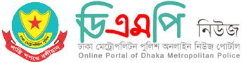 Bangladesh online newspaper list