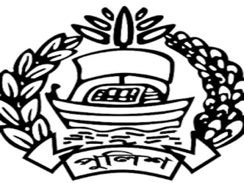 অতিরিক্ত পুলিশ সুপার পদমর্যাদার ২১ কর্মকর্তার বদলী