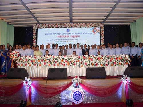 অভিষেক হলো বাংলাদেশ পুলিশ সার্ভিস এসোসিয়েশনের কার্যনির্বাহী কমিটি-২০১৭ এর