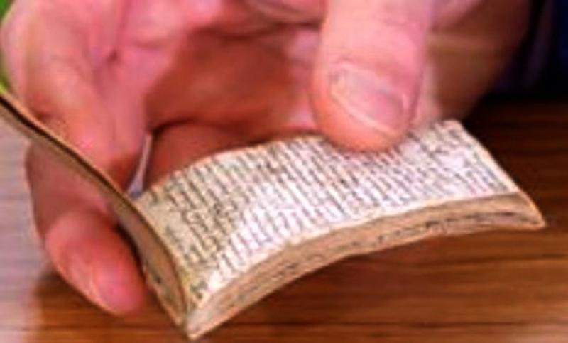 ব্রিটেনে শেক্সপিয়ারের আমলের নোটবুকের সন্ধান