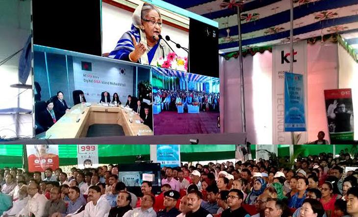 প্রধানমন্ত্রী মহেশখালীকে 'ডিজিটাল আইল্যান্ড' ঘোষণা করলেন
