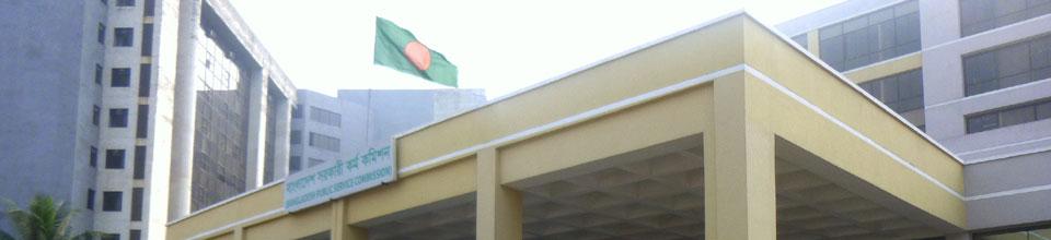 ৩৫তম বিসিএস এর ৩৯৮ জনকে নন-ক্যাডারে নিয়োগের সুপারিশ