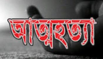 কাশ্মীর সীমান্তে ভারতীয় সেনার আত্মহত্যা