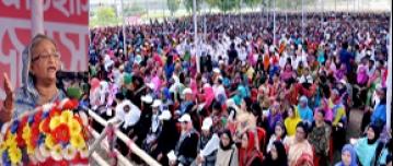 কক্সবাজারে ইয়াবা ব্যবসায় জড়িতদের বিরুদ্ধে প্রধানমন্ত্রীর কঠোর হুঁশিয়ারি