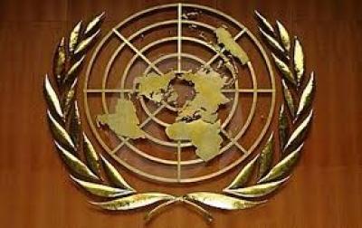 নিহত বাংলাদেশী তিন শান্তিরক্ষীকে সম্মান জানালো জাতিসংঘ