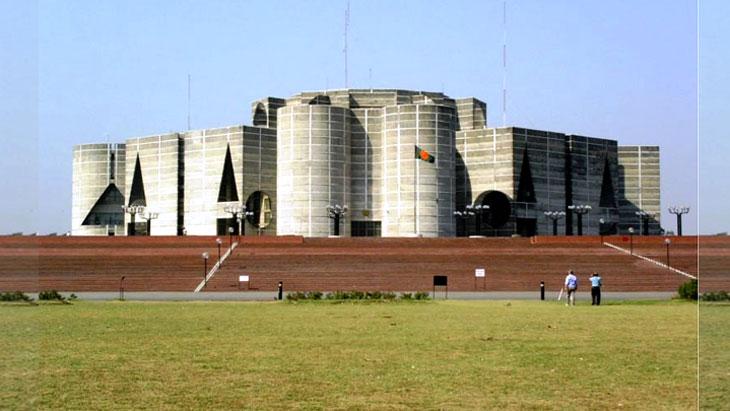 মঙ্গলবার শুরু  জাতীয় সংসদের বাজেট অধিবেশন