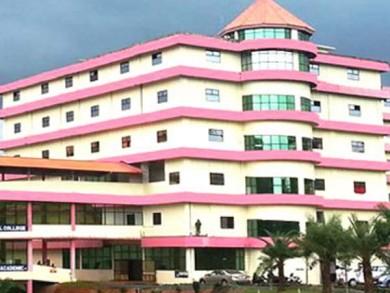 ভারতের ৩২ মেডিক্যাল কলেজে ভর্তিতে নিষেধাজ্ঞা