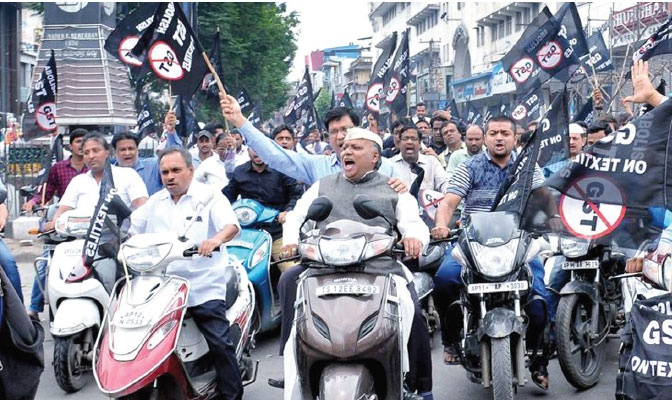 ভারতজুড়ে জিএসটির প্রতিবাদ
