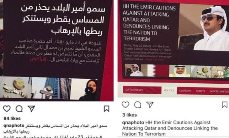 কাতারের গণমাধ্যম হ্যাকের কথা অস্বীকার করেছে আরব আমিরাত