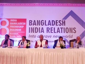 বাংলাদেশ-ভারত মৈত্রী সংলাপ সমাপ্ত