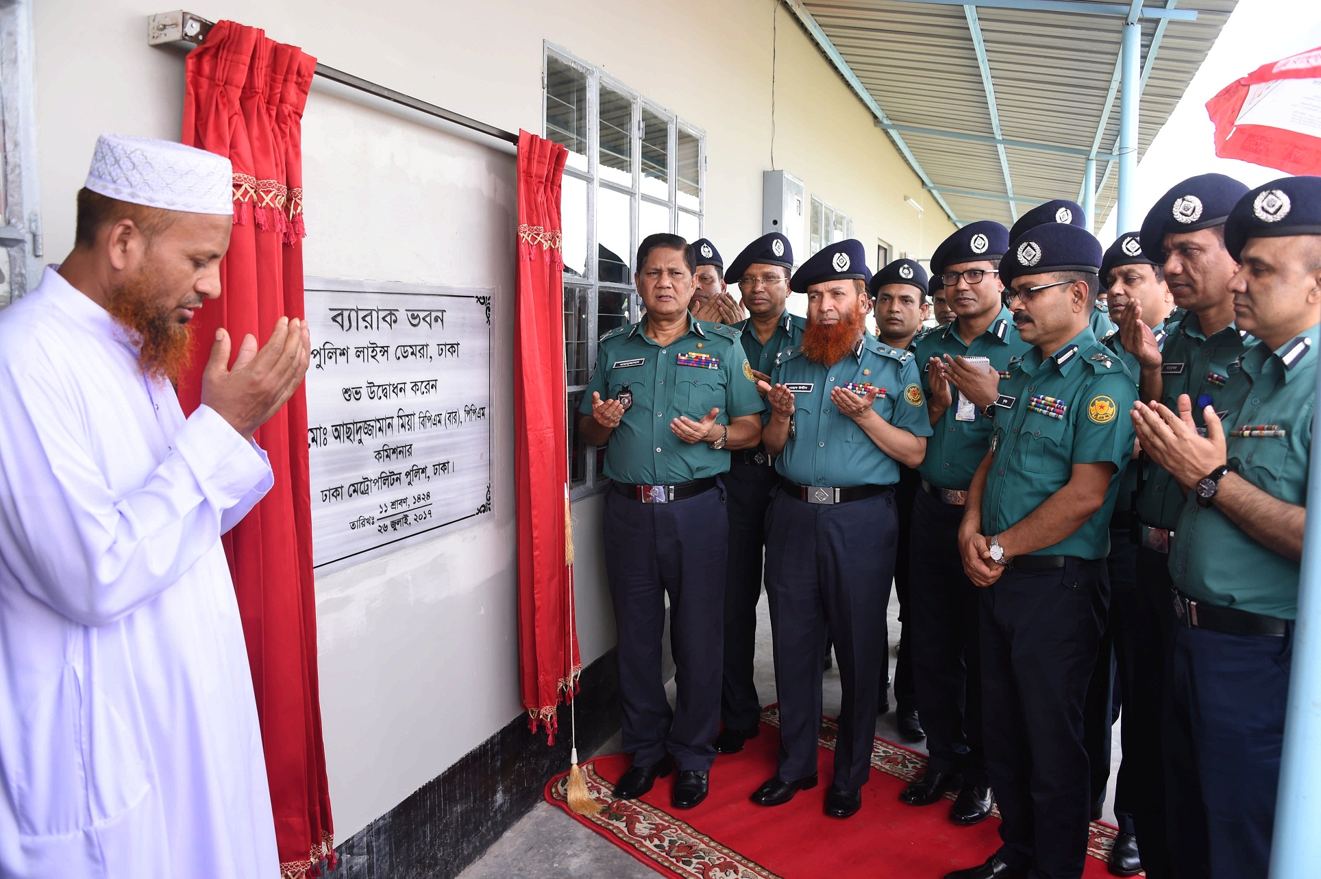 Inaugurating Demra Police Lines