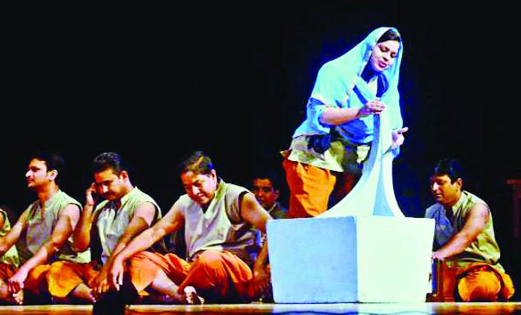 মঞ্চায়িত হলো নাটক 'আমিনা সুন্দরী'