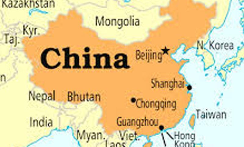 চীনে সাবেক কর্মকর্তার ঘুষে  দায়ে ১১ বছরে  সাজা