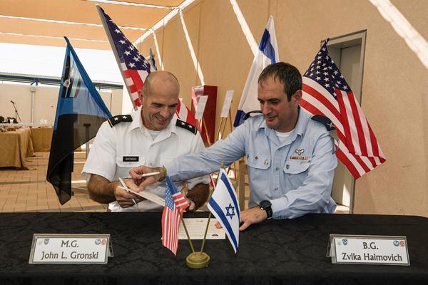 ইসরাইলের বিমানঘাঁটিতে মার্কিন সামরিক স্থায়ী ঘাঁটি