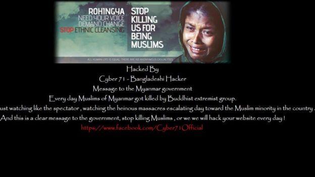 সাইবার হামলা চালিয়ে মিয়ানমারকে প্রতিবাদ জানিয়েছে বাংলাদেশি হ্যাকার গ্রুপ