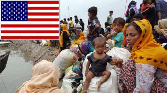 রোহিঙ্গাদের জন্য ২৬২ কোটি ৩ লাখ টাকা দেবে যুক্তরাষ্ট্র