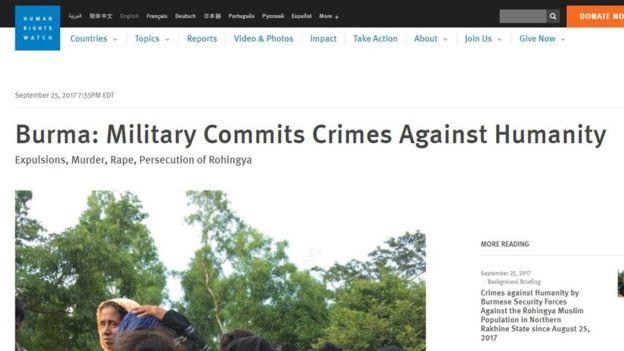 রাখাইনে 'মানবতার বিরুদ্ধে অপরাধ' করছে মিয়ানমারের সেনাবাহিনী – হিউম্যান রাইটস ওয়াচ