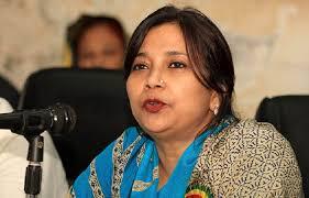 '২০ লাখ 'অপরাজিতা' সিম বিনামূল্যে বিতরণ করা হবে: তারানা