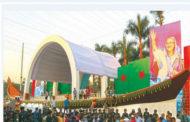 আজ সোহরাওয়ার্দী উদ্যানে নাগরিক সমাবেশ