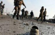 আফগানিস্তানে স্থলমাইন বিস্ফোরণে নিহত-৮