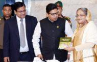 'বঙ্গবন্ধুর ৭ই মার্চের ভাষণ : রাজনীতির মহাকাব্য' গ্রন্থের মোড়ক উন্মোচন
