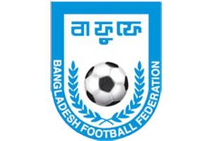 চার ধাপ এগুলো বাংলাদেশ ফুটবল