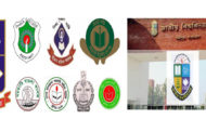 জাতীয় বিশ্ববিদ্যালয় ও ঢাবি অধিভুক্ত সাত কলেজের পরীক্ষা স্থগিত