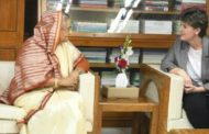 রোহিঙ্গা সংকট সমাধানে বাংলাদেশের পাশে থাকবে কানাডা