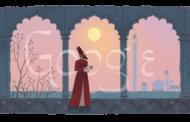 বিখ্যাত কবি মির্জা গালিবকে নিয়ে গুগল ডুডল