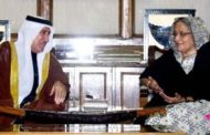 বাংলাদেশে আরো বিনিয়োগে আমিরাতের ব্যবসায়ীদের প্রতি  প্রধানমন্ত্রীর আহ্বান