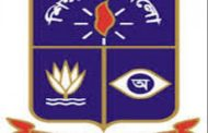 ঢাবি'র গার্হস্থ্য অর্থনীতি কলেজসমূহের ভর্তি পরীক্ষার ফল প্রকাশ