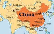 চীনে নৌকা ডুবিতে ৩ জন নিখোঁজ