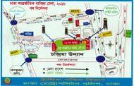 ঢাকা আন্তর্জাতিক বাণিজ্য মেলা ২০১৮ উপলক্ষে ডিএমপি'র ট্রাফিক নির্দেশনা
