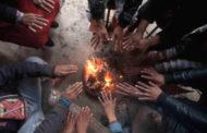 নেপালের দক্ষিণাঞ্চলে শৈত্যপ্রবাহে ৯ জনের মৃত্যু