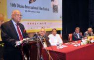 শুরু হলো ঢাকা আন্তর্জাতিক চলচ্চিত্র উৎসব