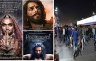 ভারতের আহমেদাবাদে 'পদ্মাবত' সিনেমার বিরুদ্ধে বিক্ষোভ