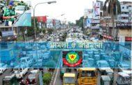 ঢাকা মহানগরীতে ট্রাফিক অভিযান: ১২ লক্ষাধিক টাকা জরিমানা
