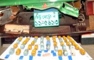 ইয়াবা বহনের নয়া কৌশল: উদ্ধার ৮৫,০০০ পিস
