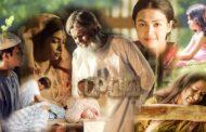 স্বল্পদৈর্ঘ্য চলচ্চিত্র 'কবর' প্রকাশ করেছে ধ্রুব টিভি