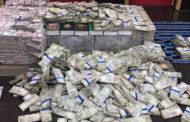তালাবন্ধ বাড়িতে  ৮০ কোটির বাতিল নোট