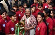 বাংলাদেশ নারী ফুটবল দলকে প্রধানমন্ত্রীর সংর্বধনা