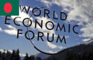 অর্থনৈতিক সূচকে শীর্ষ ৪০টি দেশের মধ্যে বাংলাদেশ