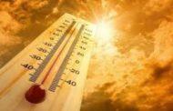 বাড়তে পারে দিনের তাপমাত্রা