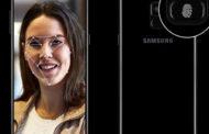ধুলো ও জল প্রতিরোধ করার ক্ষমতা নিয়ে লঞ্চ করল Samsung Galaxy A8 Plus