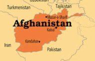 আফগানিস্তানে বিমান হামলায় নিহত – ৮