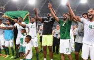ইরাকে আন্তর্জাতিক প্রীতি ফুটবল ম্যাচ খেলবে সৌদি আরব