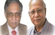 'বাংলাদেশ ব্যাংক পুরস্কার-২০১৭' পাচ্ছেন যারা