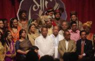 চ্যানেল আই'তে আসছে মেগা টিভি সিরিজ ' সাত ভাই চম্পা'