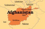 আফগানিস্তানে বোমা তৈরির সময় বিস্ফোরণে নিহত -১০