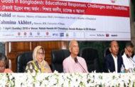 শিক্ষার সার্বিক উন্নয়নে নিরন্তর কাজ করছে সরকার- শিক্ষামন্ত্রী